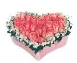 kalp içerisinde 9 adet pembe gül  Bartın çiçek satışı