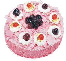 Sahane Tat yas pasta frambogazli yas pasta  Bartın çiçek gönderme sitemiz güvenlidir
