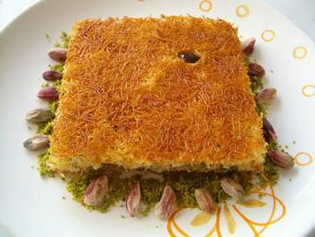 online pastane Essiz lezzette 1 kilo kadayif  Bartın online çiçek gönderme sipariş