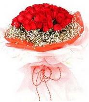 Bartın hediye sevgilime hediye çiçek  21 adet askin kirmizi gül buketi
