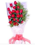 19 adet kırmızı gül buketi  Bartın uluslararası çiçek gönderme